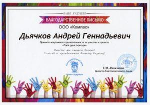 img859-300x211